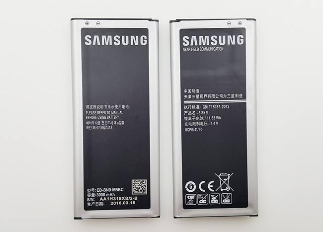 Pin Samsung Note Edge chính hãng