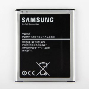 pin-samsung-galaxy-j7-2