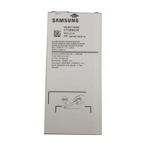 Pin-Samsung-A710-00